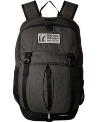 Marmot | Empire Daypack | Lyst