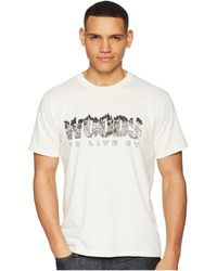 Toad&Co - Woods To Live By Short Sleeve Tee (natural Heather) Men's T Shirt - Lyst