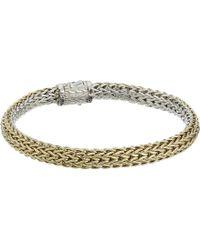 John Hardy - Classic Chain 6.5mm Reversible Bracelet - Lyst