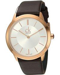 CALVIN KLEIN 205W39NYC - Minimal Watch - K3m226g6 - Lyst