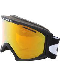 Oakley - 02 Xl - Lyst