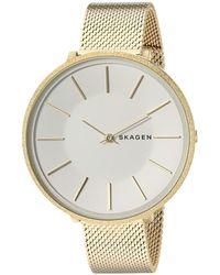 Skagen - Karolina - Skw2722 (gold) Watches - Lyst