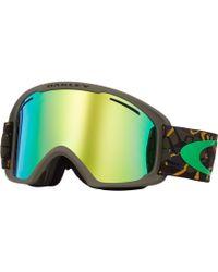 Oakley - O Frame 2.0 Xl (arctic Fracture Orange W/ Persimmon/dark Grey) Goggles - Lyst