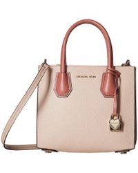a123eb8b1dfa04 MICHAEL Michael Kors - Mercer Medium Accordion Messenger (soft Pink Multi) Cross  Body Handbags