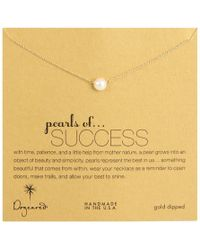 Dogeared | Pearls Of Success Necklace 16"