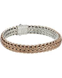 John Hardy - Classic Chain 11mm Reversible Bracelet - Lyst