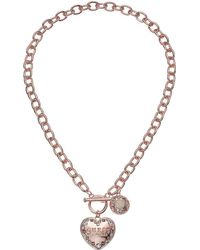 Guess - Logo Heart Toggle Front Necklace - Lyst