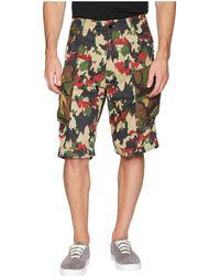 G-Star RAW - Rovic Relaxed 1/2 Shorts (dark Fall/bright Rovic Green All Over) Men's Shorts - Lyst