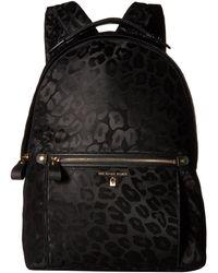 MICHAEL Michael Kors - Nylon Kelsey Large Backpack (truffle) Backpack Bags - Lyst