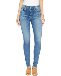 Hudson Jeans - Barbara High-waist Skinny Jeans In Ayon (ayon) Women's Jeans - Lyst