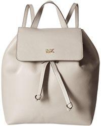 MICHAEL Michael Kors - Junie Medium Flap Backpack (black) Backpack Bags - Lyst
