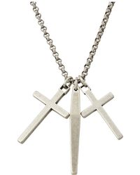 """Steve Madden - Gunmetal Dangle Cross And Bar Necklace With 18"""" Chain - Lyst"""