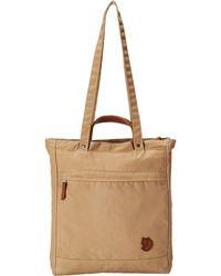 Fjallraven - Totepack No. 1 (dark Garnet) Backpack Bags - Lyst
