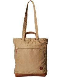 Fjallraven - Totepack No.2 (sand) Backpack Bags - Lyst