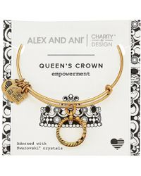 ALEX AND ANI - Charity By Design Queen's Crown Bangle (rafaelian Gold) Bracelet - Lyst