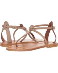 K. Jacques - Buffon Nubuck Sandal (costa Brown) Women's Sandals - Lyst