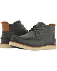 e7f8a6a8fdce8 TOMS - Chukka Waterproof (dark Grey Oiled Suede) Men s Lace Up Casual Shoes  -