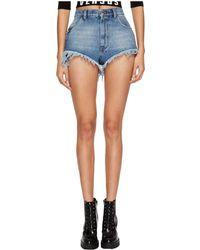 Versus - Pantalone Denim/jeans Donna Shorts In Bluette - Lyst