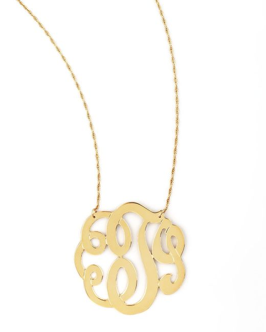 Jennifer Zeuner | Metallic Swirly Initial Necklace T | Lyst