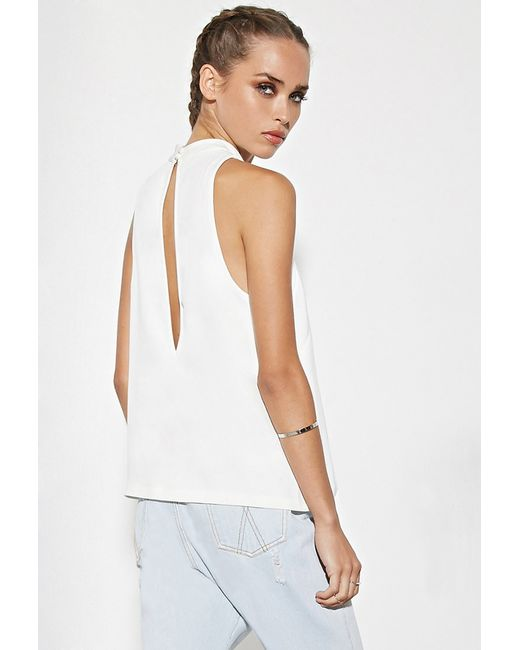 Forever 21 | White The Fifth Label Just For Now Top | Lyst