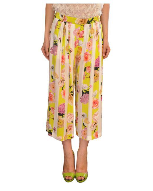 MSGM   Multicolor Capri Trousers in Crepe De Chine   Lyst