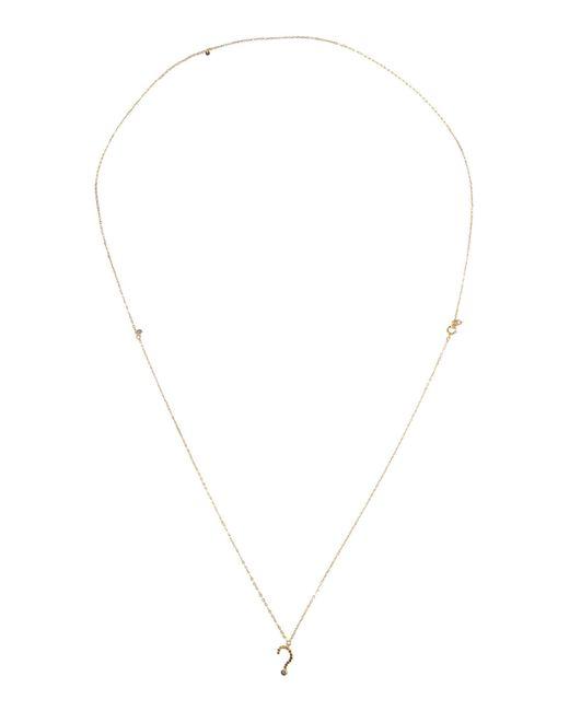 Jorge Morales | Metallic Necklace | Lyst