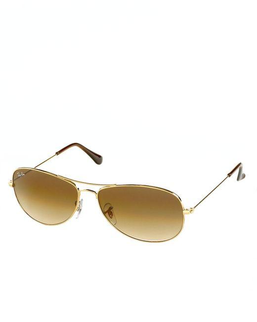Gold Eyeglass Frames Ray Ban : Ray Ban Gold Eyeglasses - Highgate Park
