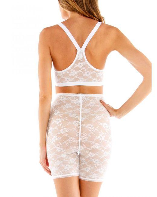 Cosabella | White Glam Shapewear Short | Lyst