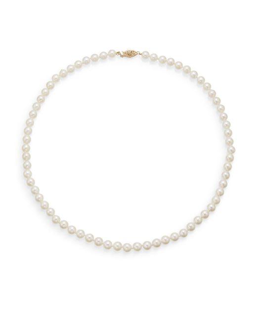 "Saks Fifth Avenue | Metallic 6-6.5mm White Akoya Pearl Strand Necklace/17"" | Lyst"