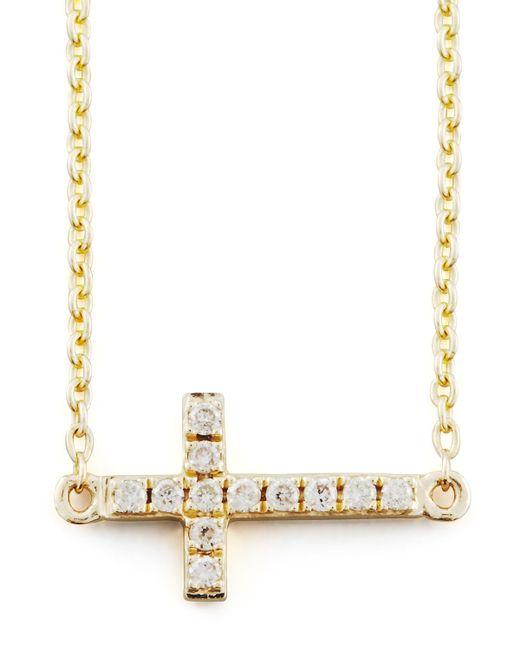 Sydney Evan | Metallic Small Gold Pave Diamond Cross Necklace | Lyst