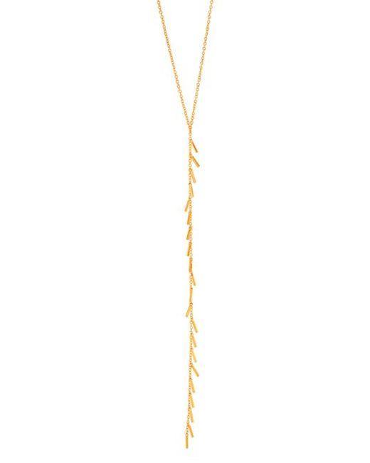 Gorjana | Metallic 'cameron' Bar Fringe Y-necklace | Lyst