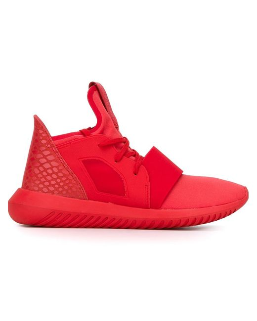 adidas Originals Tubular Defiant faux suede, canvas and neoprene