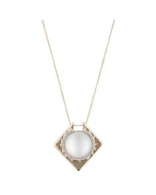 Alexis Bittar | Metallic Geometric Pendant Necklace You Might Also Like | Lyst