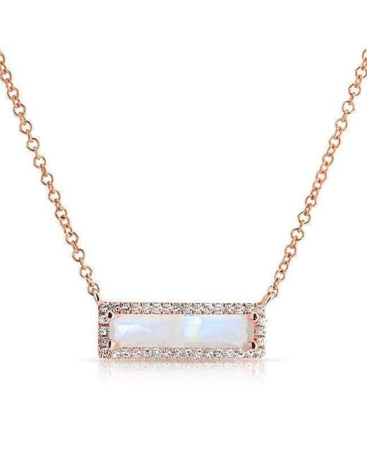 Anne Sisteron - Metallic 14kt Rose Gold Moonstone Diamond Brick Necklace - Lyst