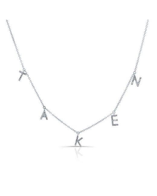 Anne Sisteron | Metallic 14kt White Gold Diamond Taken Necklace | Lyst
