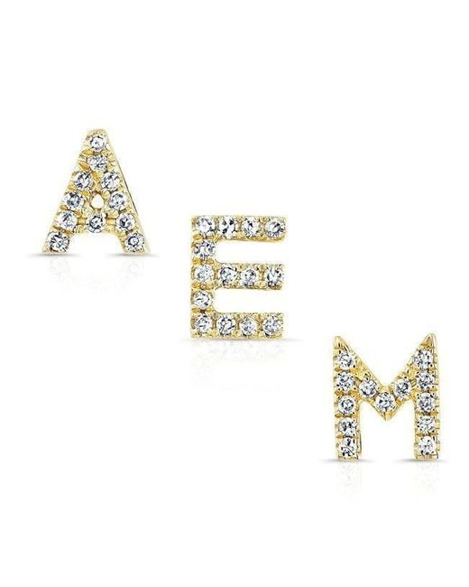 Anne Sisteron - Metallic 14kt Yellow Gold Diamond Alphabet Initial Stud Earring - Lyst