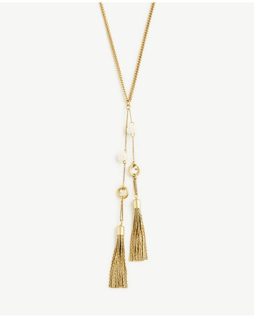 Ann Taylor   Multicolor Seed Bead Tassel Necklace   Lyst