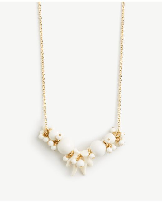 Ann Taylor   Multicolor Beaded Pendant Necklace   Lyst