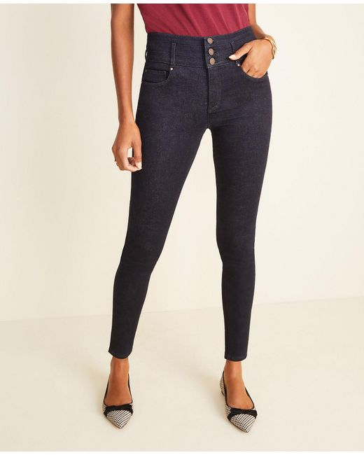 Ann Taylor Blue Curvy Sculpting Pockets High Rise Skinny Jeans In Classic Rinse Wash