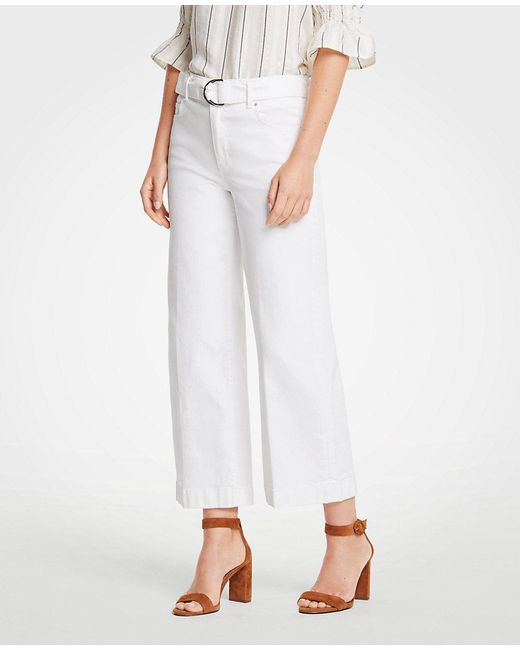 Ann Taylor - White Petite Belted Wide Leg Jeans - Lyst