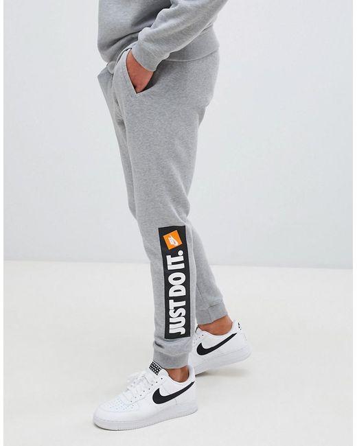 0b628a80eb6e1 Nike - Gray Jdi Skinny Joggers In Grey 928725-063 for Men - Lyst ...