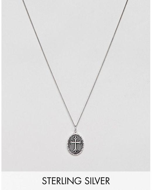 ASOS - Metallic Collier en argent massif avec pendentif croix en relief for Men - Lyst