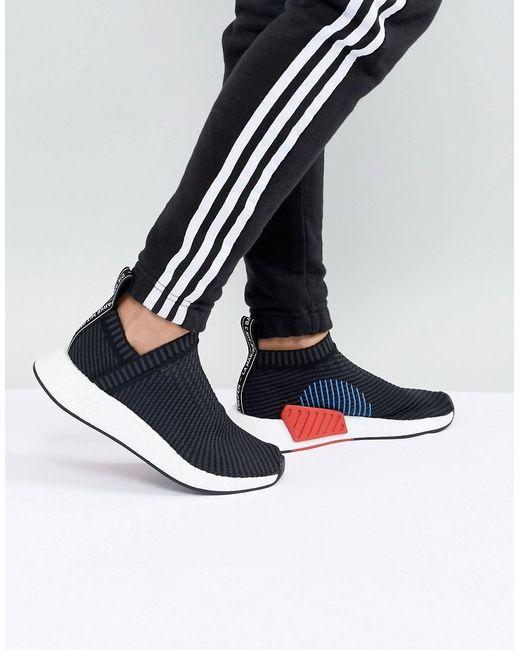 Adidas Originals Leopard NMD CS2 Primeknit sneakers price in Doha Qatar   Compare Prices