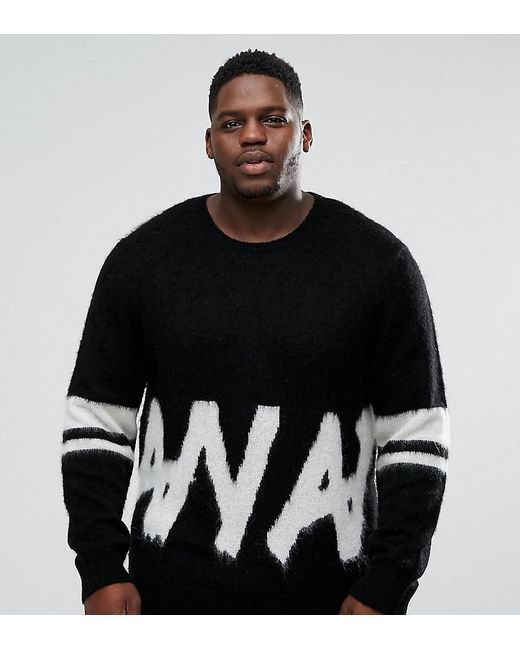 ASOS DESIGN - Black Asos Plus Fluffy Jumper With Monochrome Graphic for Men - Lyst