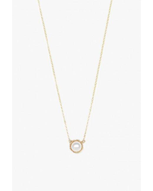 Grace Lee   Metallic Crown Bezel Pearl Necklace   Lyst