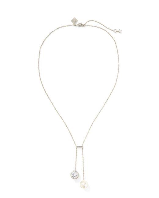 Banana Republic - Metallic Modern Pearl And Stone Pendant Necklace - Lyst