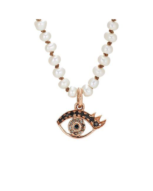 Feathered Soul - Metallic #horus Pendant Necklace - Lyst