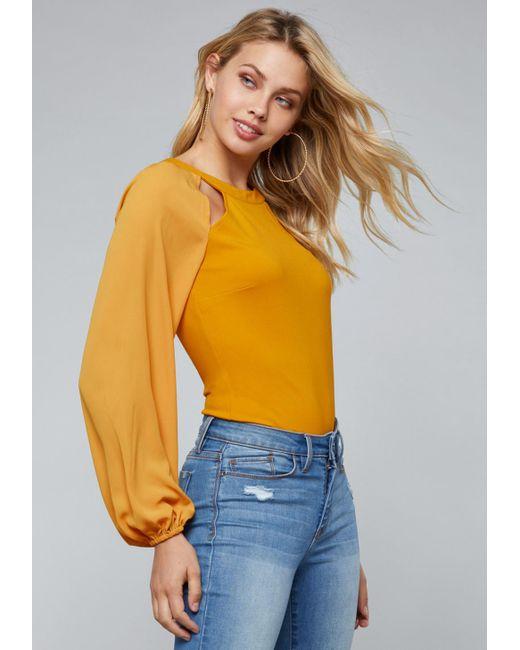 Bebe - Multicolor Front Cutout Bodysuit - Lyst