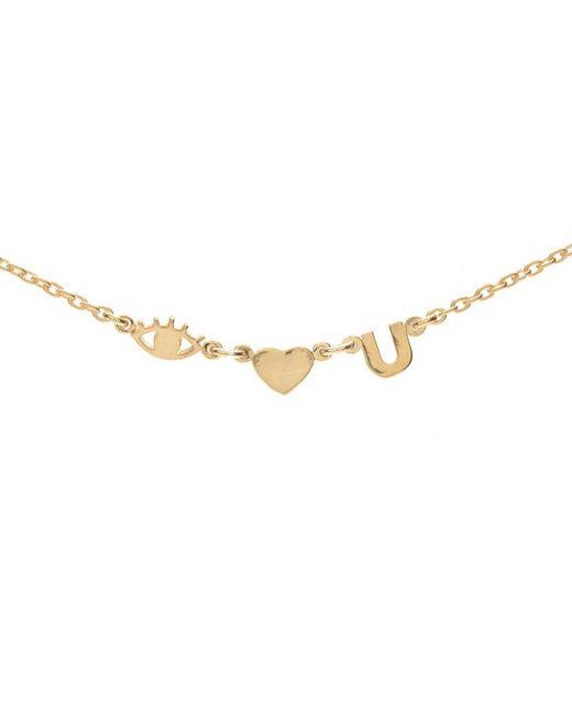 Bing Bang - Metallic Eye Heart U Necklace - Lyst