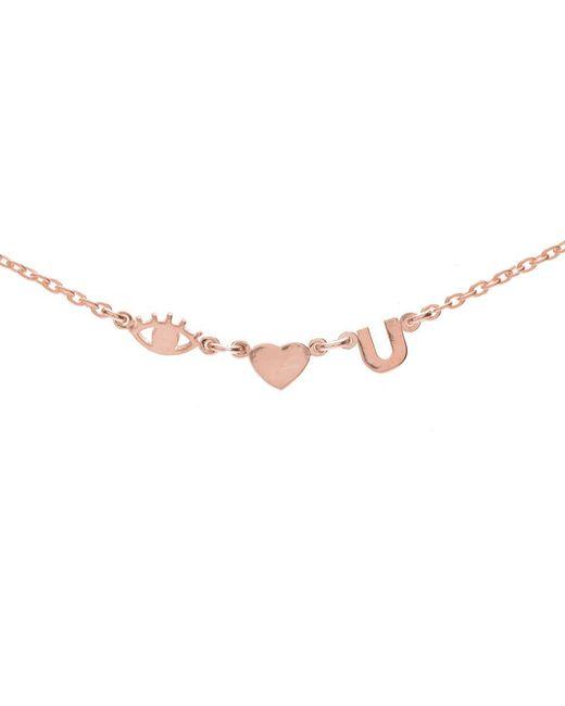 Bing Bang - Pink Eye Heart U Necklace - Lyst